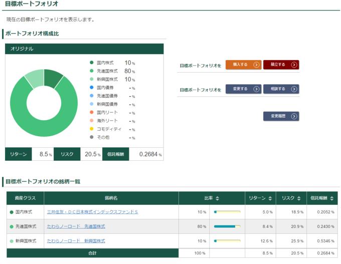 matsui_toshin_koubou_1